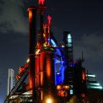Iluminación de la Industria